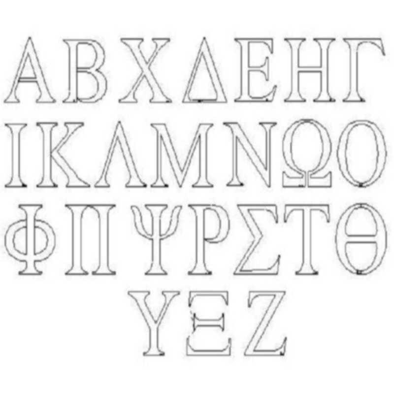Greek Alphabet-L01513* - $15 00 : It's A Quilt Thing!, Designs by